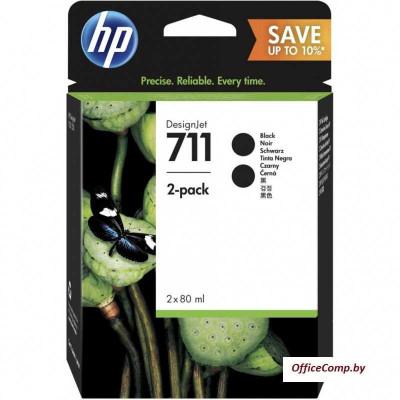 Картридж HP 711 Dual pack (P2V31A)