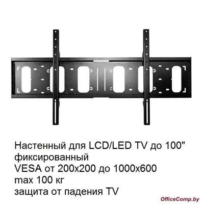 Кронштейн для дисплея PL 1000.B