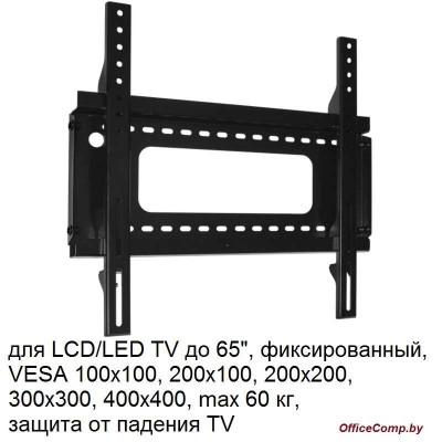 Кронштейн для дисплея PL 400.B