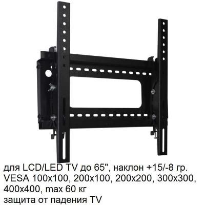 Кронштейн для дисплея PL 401.B