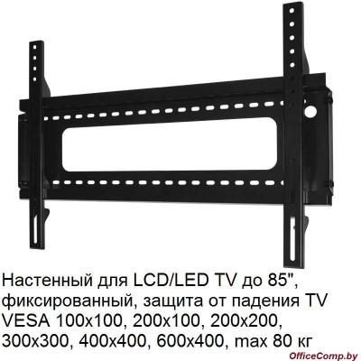 Кронштейн для дисплея PL 600.B