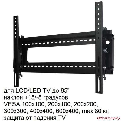 Кронштейн для дисплея PL 601.B