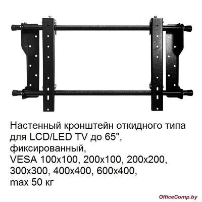 Кронштейн откидного типа для дисплея PL 621.B