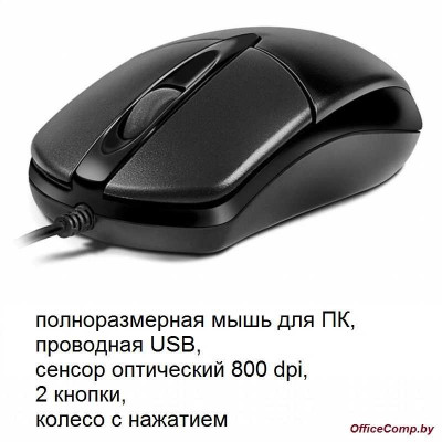 Мышь SVEN RX-112 Black USB