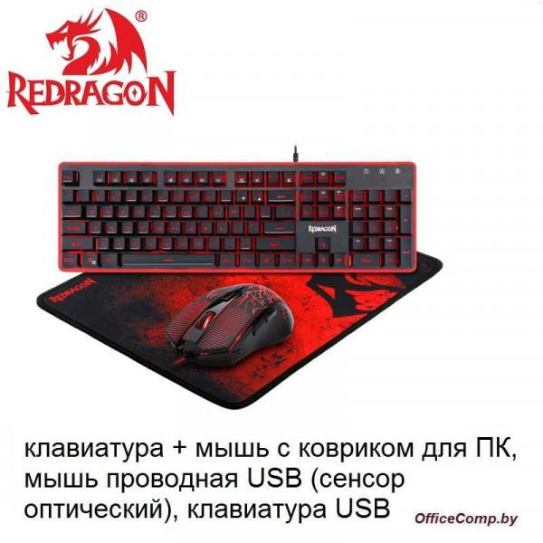 Клавиатура + мышь с ковриком Redragon S107 (78225)