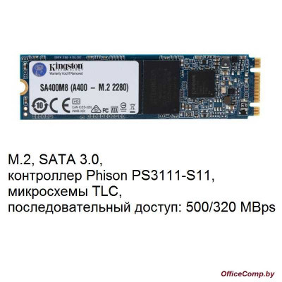 SSD Kingston A400 120GB SA400M8/120G