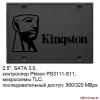 SSD Kingston A400 120GB SA400S37/120G