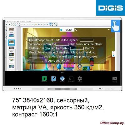 Интерактивная панель Digis Smart SBID-MX275