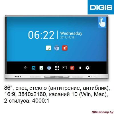 Интерактивная панель Digis Smart SBID-MX286-V2