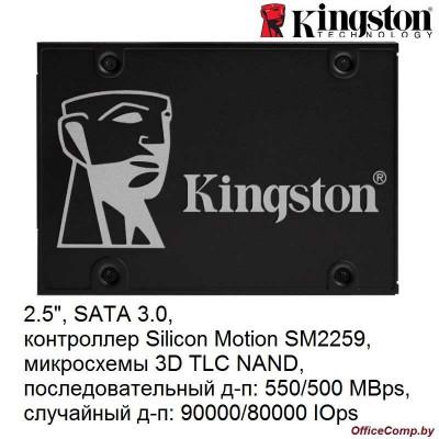 SSD Kingston KC600 256GB SKC600/256G