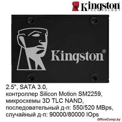 SSD Kingston KC600 512GB SKC600/512G