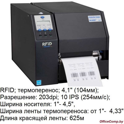 Термопринтер Printronix SL5204 (S52X4-2208-000)