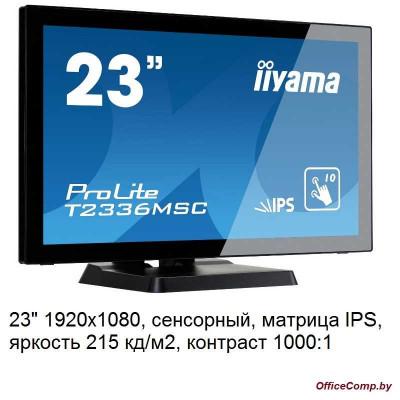Информационная панель Iiyama T2336MSC-B2