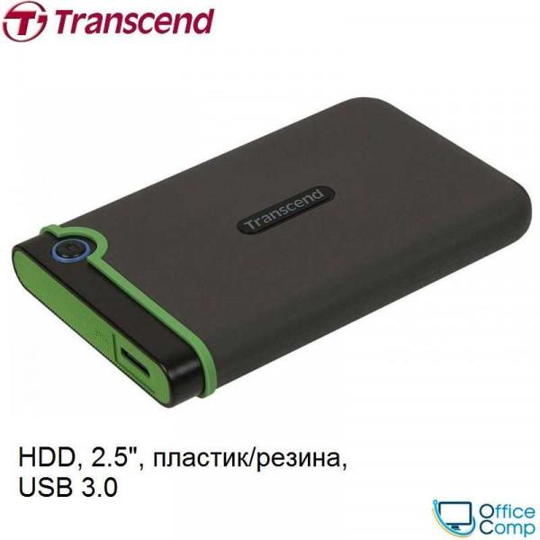 Внешний накопитель Transcend StoreJet 25M3 Slim 1TB TS1TSJ25M3S