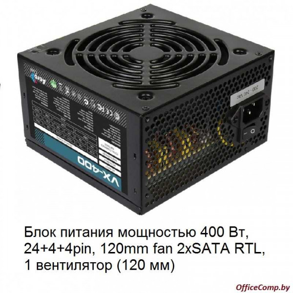 Блок питания AeroCool 450W VX-450 PLUS