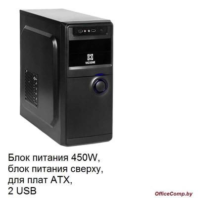 Корпус ATX Vicsone V7 450W