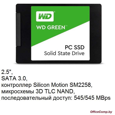 SSD WD Green 480GB WDS480G2G0A