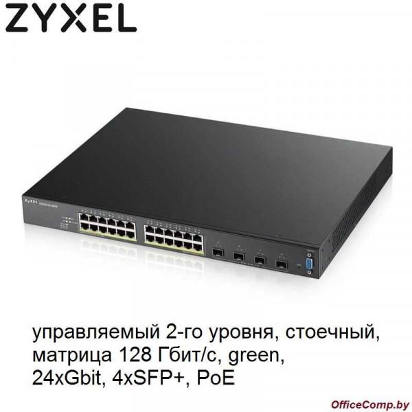 Коммутатор Zyxel XGS2210-28HP (XGS2210-28HP-EU0101F)