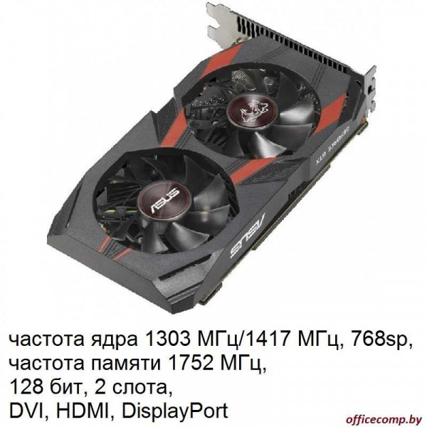 Видеокарта ASUS Cerberus GeForce GTX 1050 Ti Advanced Edition 4GB GDDR5 CERBERUS-GTX1050TI-A4G