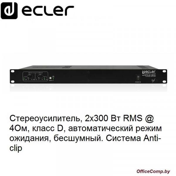 Усилитель ECLER eGPA2-300