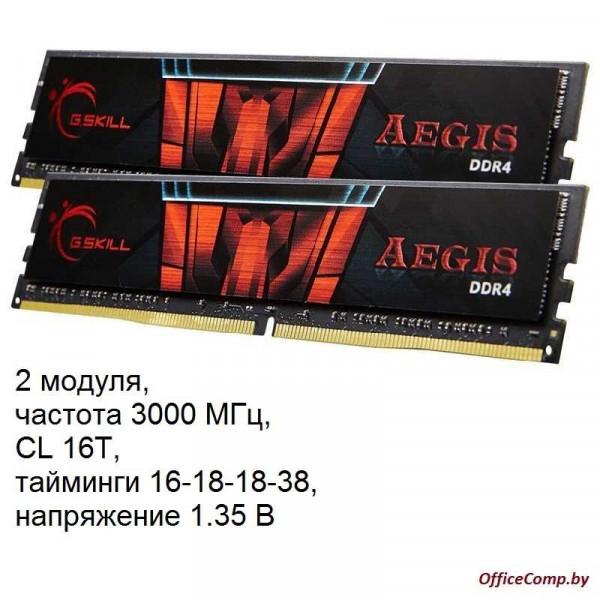 Оперативная память G.Skill Aegis F4-3000C16D-16GISB CL16 1.35V RTL