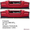 Оперативная память G.Skill Ripjaws V 2x8GB DDR4 PC4-28800 F4-3600C19D-16GVRB