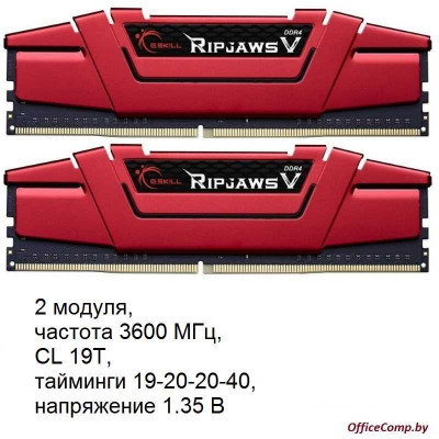 Оперативная память G.Skill Ripjaws V 2x8GB DDR4 PC4-28800 F4-3600C19D-16GVRB
