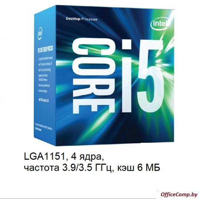 Процессор Intel Core i5-6600K BOX (без кулера)