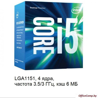 Процессор Intel Core i5-7400 BOX
