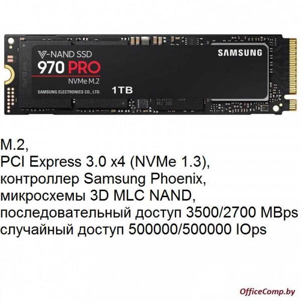 SSD Samsung 970 PRO 1TB MZ-V7P1T0BW