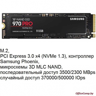 SSD Samsung 970 PRO 512GB MZ-V7P512BW