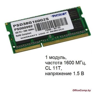 Оперативная память Patriot Signature 8GB DDR3 SO-DIMM PC3-12800 (PSD38G16002S)