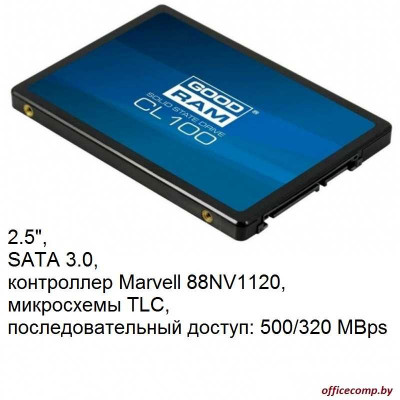 SSD GOODRAM CL100 120GB SSDPR-CL100-120