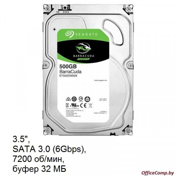 Жесткий диск Seagate BarraCuda 500GB [ST500DM009]