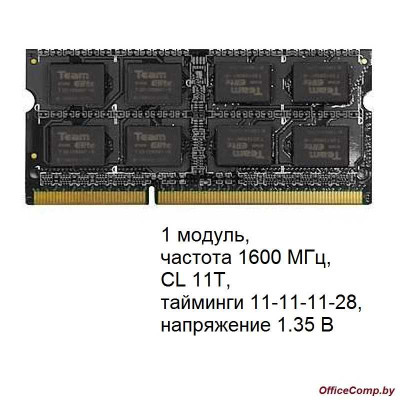 Оперативная память Team Elite 8GB DDR3 SODIMM PC3-12800 TED3L8G1600C11
