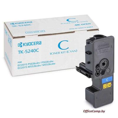 Тонер-картридж Kyocera TK-5240C