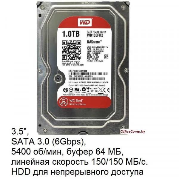 Жесткий диск WD Red 1TB [WD10EFRX]