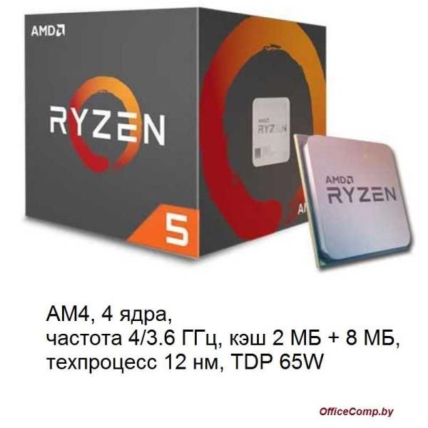 Процессор AMD Ryzen 5 2500X YD250XBBM4KAF