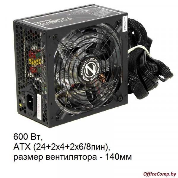 Блок питания Zalman 600W ZM600-TX