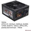 Блок питания Zalman 700W ZM700-LX